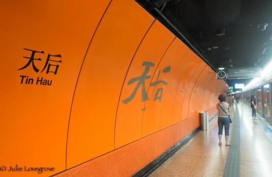 HK2014-006