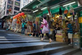 HK2014-048