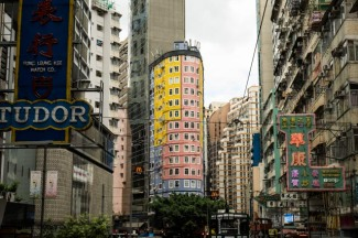 HK2014-099