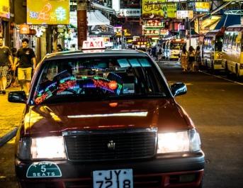 HK2014-116