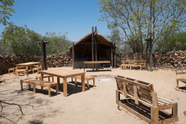 The Boma. An area when we can have socials, Braiis, and other meals.