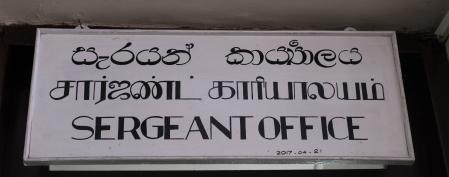 SriLanka-110