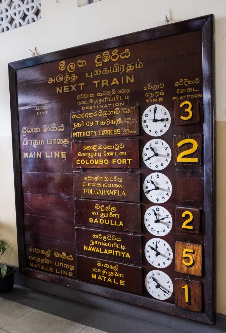 SriLanka-111