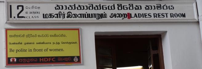 SriLanka-112